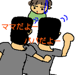 2509052.png