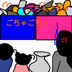 2511051.png