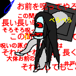 2604093.png